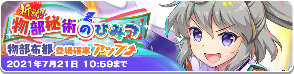 https://touhoulostword.com/wp-content/uploads/2021/07/Banner_Event_01_cmsdio.png