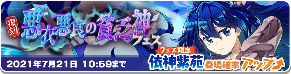 https://touhoulostword.com/wp-content/uploads/2021/07/Banner_Event_02_xnao.png
